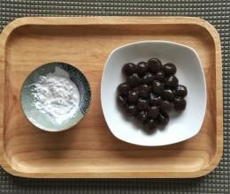自制木薯珍珠
