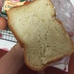 柏翠面包机全麦土司