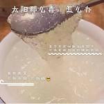 燕窩的功效-蜂糖燕窩