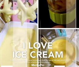 I ❤️ Ice cream 芒果