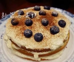 马斯卡彭蓝莓蛋糕