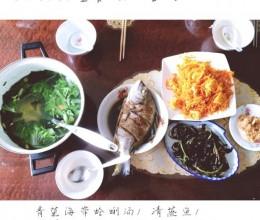 ⁽* ¨̮ *⁾家常菜