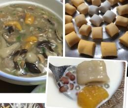 芋圆vs芋子粄