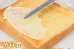 锦户家的黄油砂糖吐司