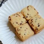 最受欢迎的饼干——蔓越莓饼干