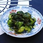 生海带芽蛇纹黄瓜的腌漬