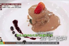E23李元日:巧克力麻薯好吃吧『拜托了冰箱』