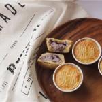 法式蓝莓奶酪月饼