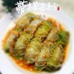 肉酿白菜卷
