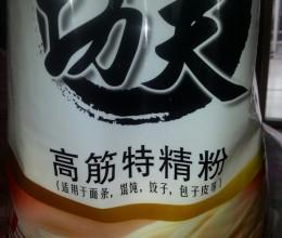 面粉的种类及区别(标准粉、富强粉、全麦粉、雪花粉、饺子粉、高筋中筋低筋特一特二等