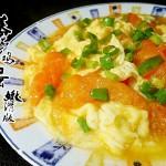 蕃茄炒鸡蛋(嫩滑版)