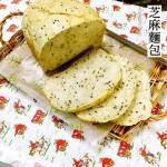 芝麻面包(面包机版)