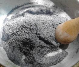 自制各种米粉(黑米粉、大米粉(粘米粉)、紫米粉、等等…………)简单版