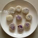 简单好做的紫薯冰皮月饼!