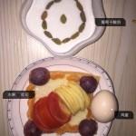 开放式三明治(营养早餐)