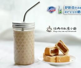 姜汁肉桂红糖奶茶
