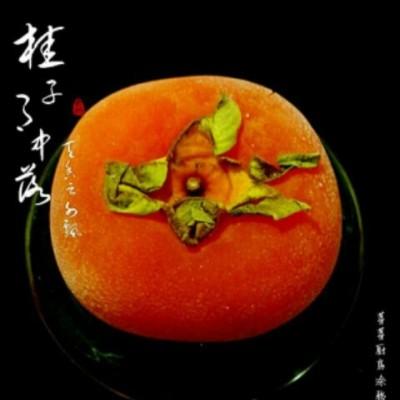 柿子葉的功效與作用