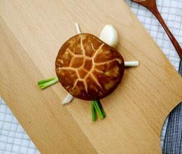 一只乌龟···乌龟炒饭