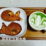 抹茶红豆鲷鱼烧