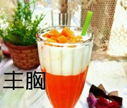 《木瓜酸奶》月经1~3天食用