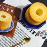 奶油奶酪黄金戚风
