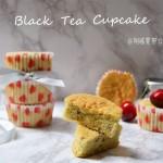 红茶戚风杯子蛋糕