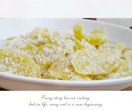 蜜饯柚子皮