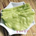 """菠菜汁春饼 """"咬春"""""""