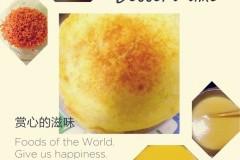 火腿洋葱蛋饼