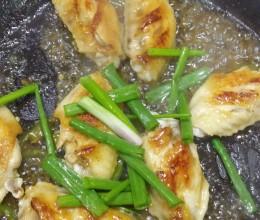 食平3D菜谱——柚子鸡翅