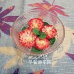 小萝卜花朵造型