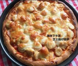 芝士肠仔披萨