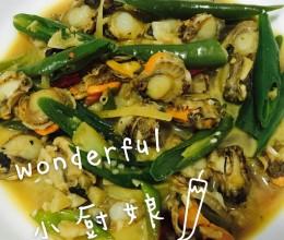 青椒炒扇贝肉
