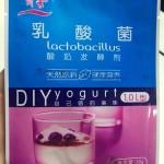 酸奶机版川秀乳酸菌酸奶