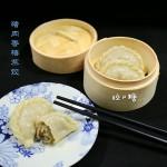猪肉香椿蒸饺