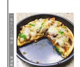 芝士牛肉火腿披萨