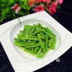 蒜蓉豇豆~~素菜也可以很美味!