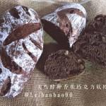 天然酵种香蕉巧克力果干软欧