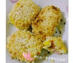 信惠的土豆可乐饼