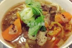 紅燒牛腩麵(壓力鍋版)