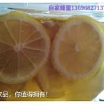 自家蜂蜜渍柠檬