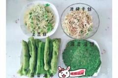 菠菜油条+菠菜饼
