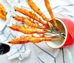 炸虾(空气炸锅版)