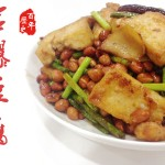 百年历史、坊间名菜--宫爆豆腐