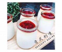 小红莓意式奶冻