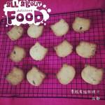 蔓越莓核桃饼干