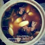 杜仲山药猪骨汤
