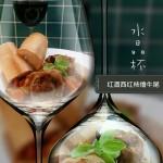 红酒西红柿烩牛尾