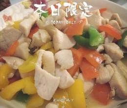 彩椒炒鸡胸肉
