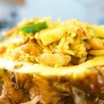 泰式椰香菠萝炒饭| 这颜值担当色香味俱全的......看看也是好的!